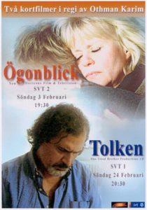 Ögonblick / Tolken